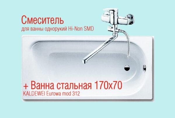 2020-03-25_204020